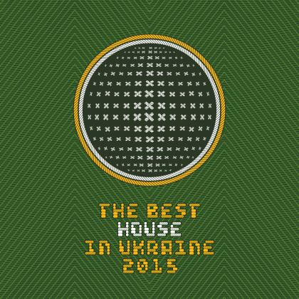 THE BEST HOUSE IN UA (VOL.6)