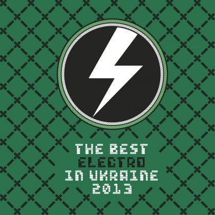 THE BEST ELECTRO IN UA (VOL.4)