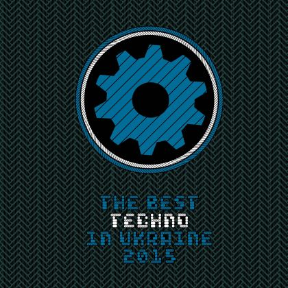 THE BEST TECHNO IN UA (VOL.6)