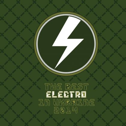 THE BEST ELECTRO IN UA (VOL.5)