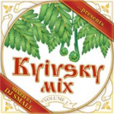 Kyivsky mix vol.1 (mixed compilation)